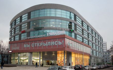 Mall in Tulsky, Russia